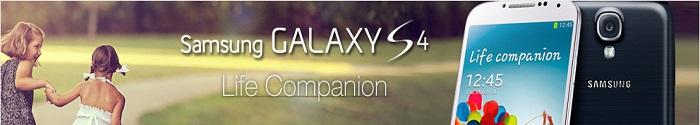 Galaxy S4 PreBook