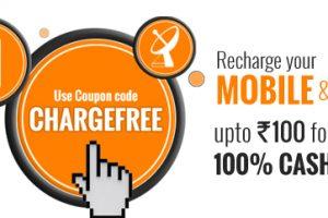 infibeam recharge cashback