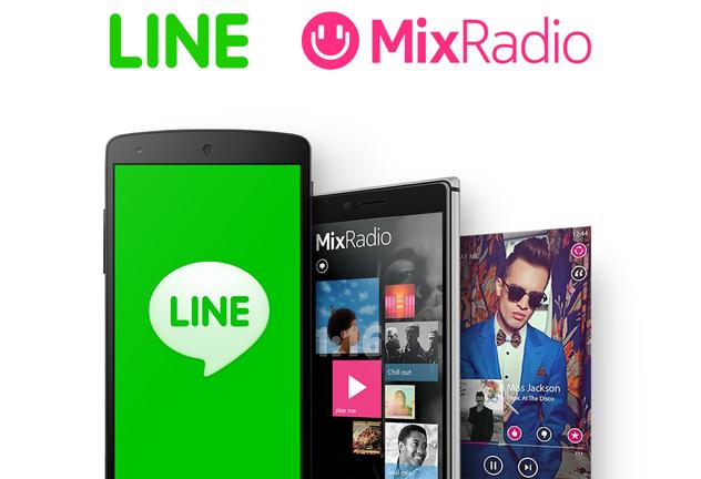 Line MixRadio together