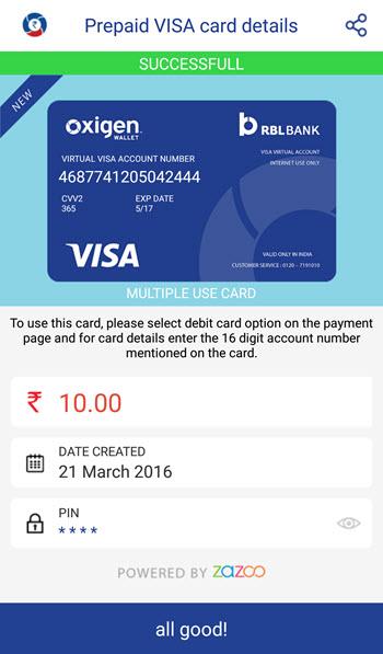 Oxigen Wallet Prepaid Card