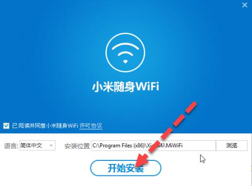 Mi WiFi Utility Setup